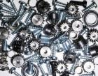 Alfag do Brasil se prepara para a venda de Componentes Industriais