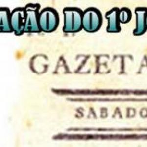 10 de setembro de 1808: 1º jornal do Brasil