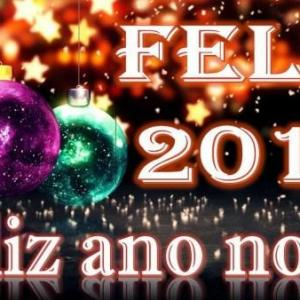 Alfag deseja a todos um Feliz Ano Novo!